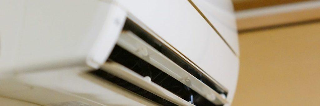 ハウスクリーニングのクリナークのエアコン画像